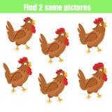 Encontre as mesmas imagens Fotos de Stock