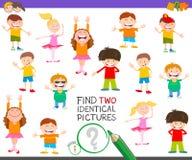 Encuentre el juego idéntico de dos caracteres para los niños libre illustration