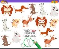 Encuentre el juego id?ntico de dos perros para los ni?os ilustración del vector