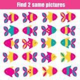 Encuentre el mismo juego educativo de los niños de las imágenes Pescados idénticos del hallazgo dos Imágenes de archivo libres de regalías