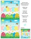 Encuentre el rompecabezas visual de las diferencias, Pascua temática ilustración del vector