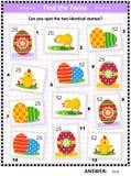 Encuentre los sellos que son lo mismo stock de ilustración