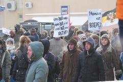 Encuentro para las elecciones justas 2/4/2012 Foto de archivo libre de regalías