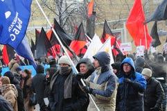 Encuentro para las elecciones justas 2/4/2012 Fotografía de archivo