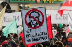 Encuentro para las elecciones justas 2/4/2012 Imagen de archivo libre de regalías