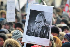 Encuentro para las elecciones justas 2/4/2012 Fotografía de archivo libre de regalías