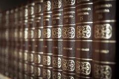 Encyclopaedia Britannica Stock Image
