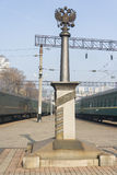 End of transsiberian railroad distance pole in Vladivostok,  Russia Stock Images