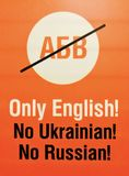 ENDAST ENGELSKT! INGEN UKRAINARE! INGEN RYSS! Royaltyfri Foto