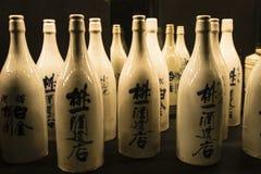 Endlose Grund-Flaschen Lizenzfreie Stockfotografie