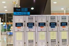 Endroit d'entreposage en bagage dans l'aéroport international de Kansai Images libres de droits