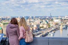 Endroit de panorama et de panorama de Kiev Ukraine Kiev 06 11 2018 photographie stock libre de droits