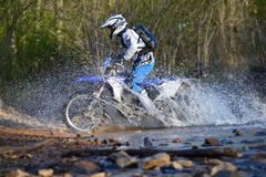 Enduro off-roading in five-day race Russian rally 2014 Royalty Free Stock Photography
