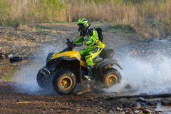 Enduro off-roading in five-day race Russian rally 2014 Stock Photo