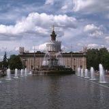 ENEA, Moscow / ВДНХ, Москва Royalty Free Stock Photos