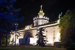 ENEA (VDNH) Den åkerbruka paviljongen (ukrainare SSR) Arkivfoto