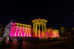 A ENEA (VDNH) Festival internacional o círculo da luz Fotos de Stock Royalty Free