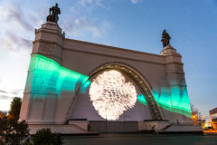 The ENEA (VDNH). International festival The Circle of Light. The ENEA (VDNH), Moscow, Russia - October 13, 2014: the international festival Circle of Light, The Royalty Free Stock Images
