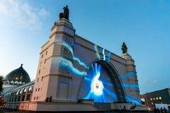 ENEA (VDNH) Międzynarodowy festiwal okrąg światło Obrazy Stock