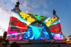 ENEA (VDNH) Międzynarodowy festiwal okrąg światło Obrazy Royalty Free