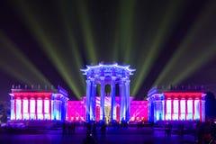 ENEA (VDNH) Otwarcie Międzynarodowy festiwal okrąg Lig Obrazy Royalty Free
