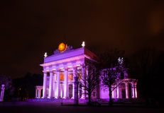 ENEA (VDNH) Paviljongen för kärnenergi (RSFSR) Royaltyfri Bild
