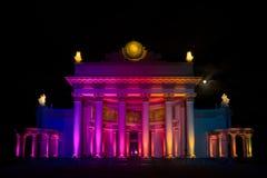 ENEA (VDNH) Paviljongen för kärnenergi (RSFSR) Royaltyfri Foto