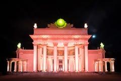 ENEA (VDNH) Paviljongen för kärnenergi (RSFSR) Royaltyfri Fotografi