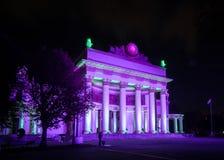 ENEA (VDNH) Paviljongen för kärnenergi (RSFSR) Fotografering för Bildbyråer