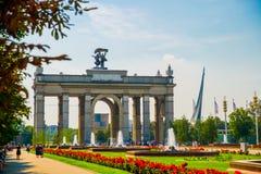 ENEA, VDNH, VVC Il portone dell'entrata principale Mosca, Russia Immagini Stock