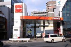 Eneos加油站 图库摄影