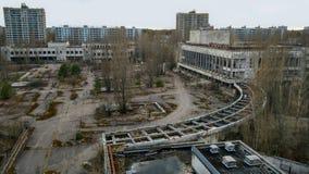 Energetik byggnad i Pripyat Fotografering för Bildbyråer