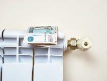 energetyczny dostosowanie grzejnik save Save energię i pieniądze pojęcie Zdjęcie Stock