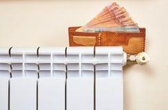 energetyczny dostosowanie grzejnik save Save energię i pieniądze pojęcie Fotografia Stock