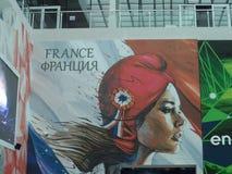 Energia di futuro dell'EXPO 2017 di Astana Fotografia Stock Libera da Diritti