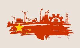 Energie en Machts geplaatste pictogrammen De slag van de borstel Royalty-vrije Stock Afbeelding