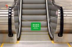 Energiesparend Lizenzfreies Stockfoto