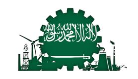 Energy and Power icons set with flag. Of the Saudi Arabia. Sustainable energy generation and heavy industry. 3D rendering Royalty Free Stock Image