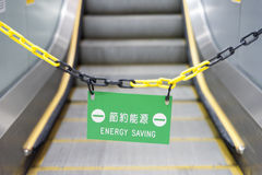 Energy Saving Escalator Stock Image