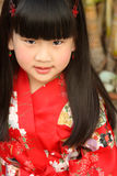 Enfant asiatique Image libre de droits