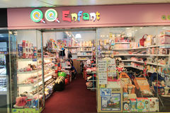 Enfant shop in hong kong Royalty Free Stock Images