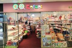 Enfant shoppar i Hong Kong Royaltyfria Bilder