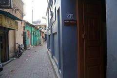 Enfantez la Chambre, missionnaires des soeurs de charité de Mère Teresa de Calcutta dans Kolkata Photos stock