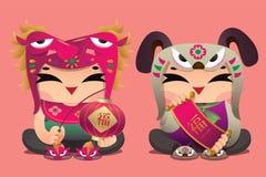 Enfants chanceux de zodiaque chinois : Cheval et chien Photo libre de droits