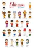 Enfants et nationalités du vecteur du monde : L'Asie et l'Océanie ont placé 2 de 2 illustration libre de droits