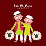 Enfants islamiques célébrant Eid al-Adha Mubarak Photo stock