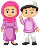 Enfants musulmans dans l'équipement pourpre illustration de vecteur