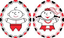 Enfants ukrainiens dans le costume ethnique illustration stock