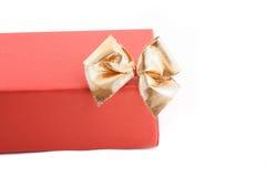 enferme dans une boîte le blanc d'isolement par cadeau Image stock