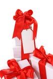 enferme dans une boîte le blanc du cadeau trois Photographie stock